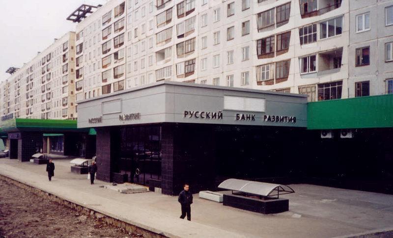 Отделка в Уфе - отделка помещений квартир и коттеджей
